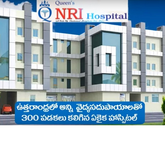 NRI hospital in visakhapatnam